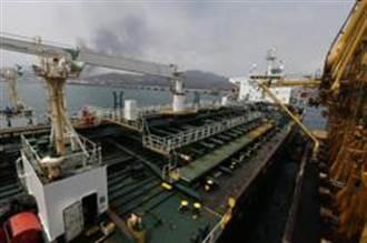 印度國營石油公司禁用大陸油輪載運原油