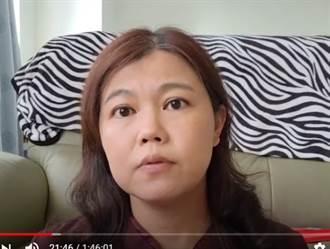 高雄市長補選國民黨慘敗 游淑慧哽咽講真心話
