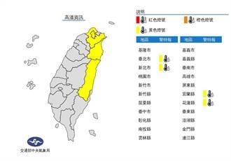 明4縣市發布高溫警示 西半部嚴防午後雷陣雨