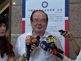 國民黨全代會 李乾龍:國民黨不怕窮苦輸,怕勾心鬥角