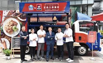 桂格攜福樂 公益餐車全台開跑