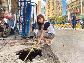 捷運工地旁現坑洞 中和區公所允補強