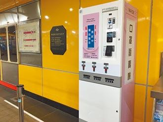 北捷6站 增設口罩販賣機