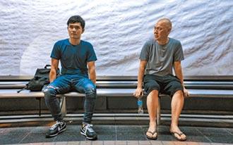 蔡明亮《日子》入選紐約影展