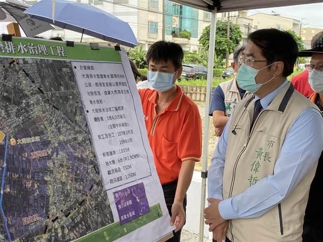 台南市政府水利局目前積極改善永康淹水問題。(資料照/曹婷婷攝)