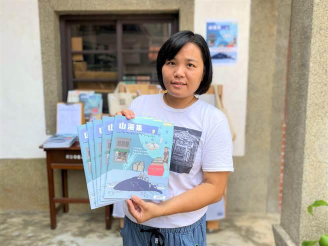 苗栗縣在地文化推廣協會,歷時1年半,再度推出記載竹南豐富人文歷史故事的「山海集」,今年夏季號刊物採取對外販售,銷售金額用於支持在地創作、永續經營。(巫靜婷攝)