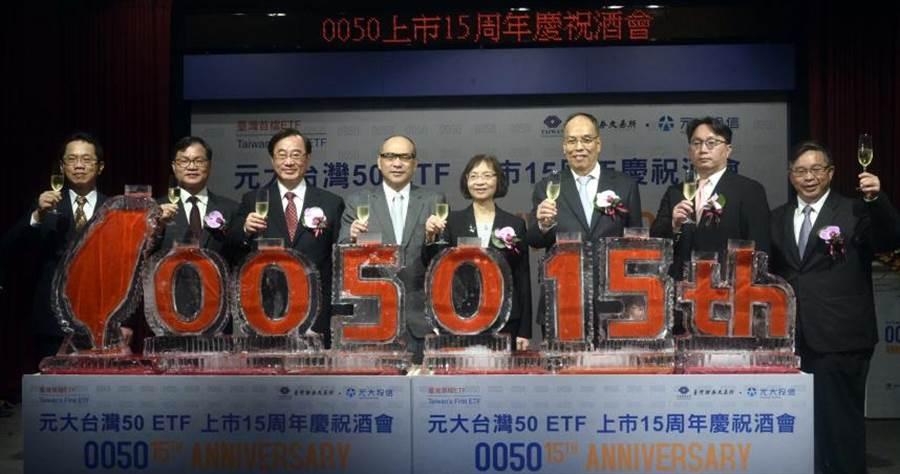 元大台灣50上市17年,到2020年7月底,規模成長到1195.58億元,為台灣第一大ETF。(圖/報系資料照)