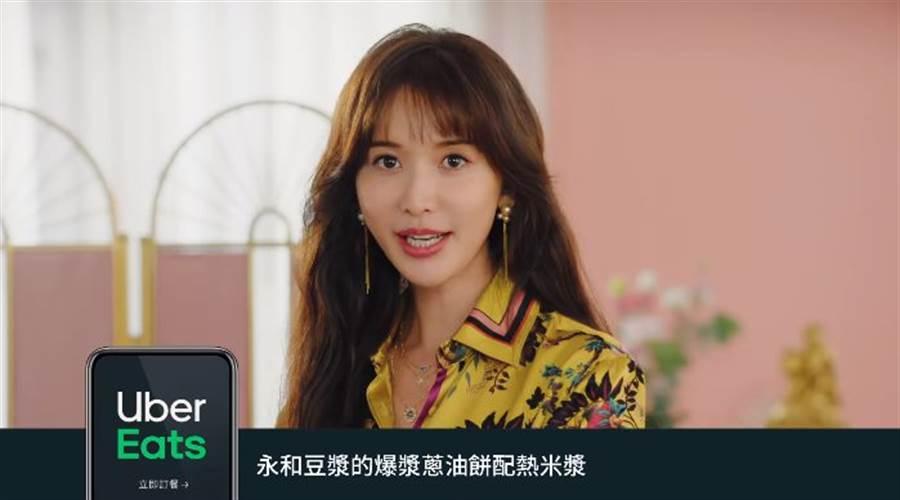 林志玲容貌被指撞臉楊丞琳等女神。(圖/翻攝自YouTube)
