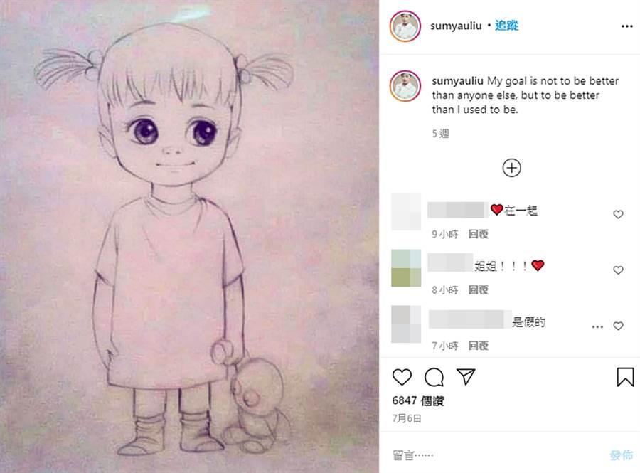 劉心悠7月再度上傳小孩畫像,被指可能與女友復合。(圖/翻攝自sumyauliu IG)