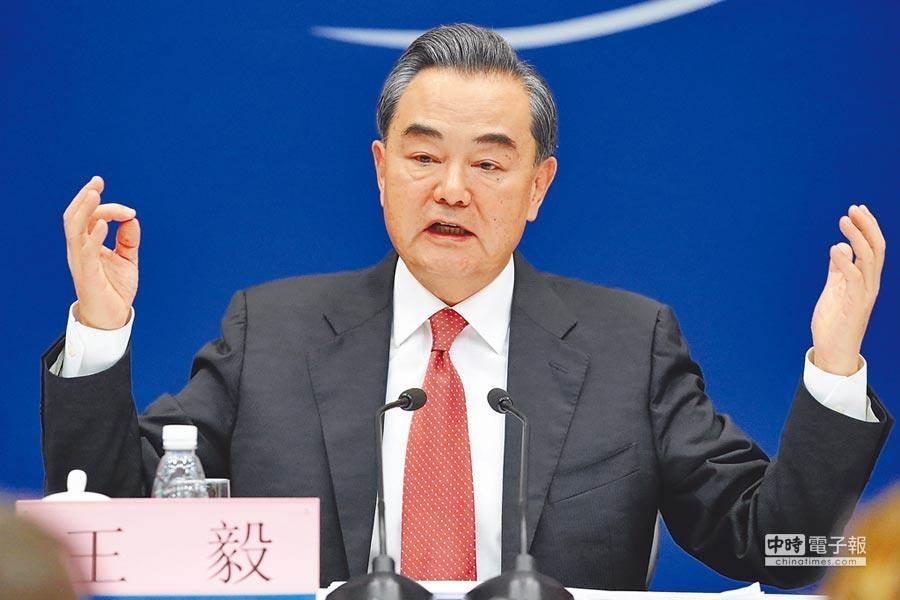 大陸外長王毅。中新社