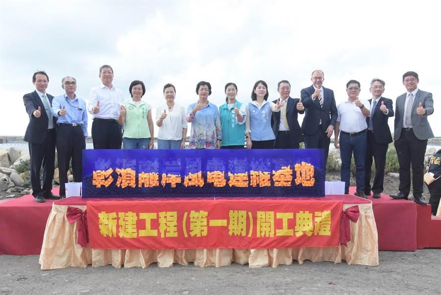 多家離岸風電開發商也出席開工典禮。(謝瓊雲攝)