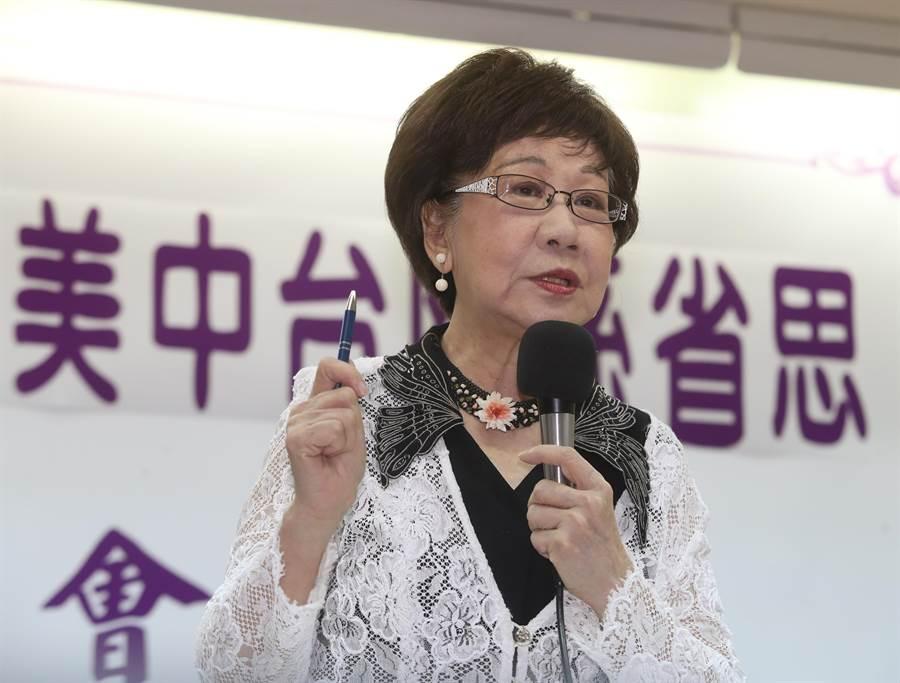 前副總統呂秀蓮。 (資料照片)