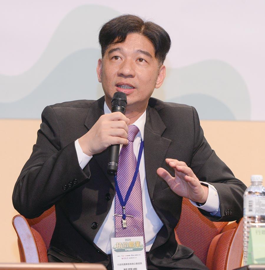 行政院農業委員會企劃處長蔡昇甫攝影/王德為