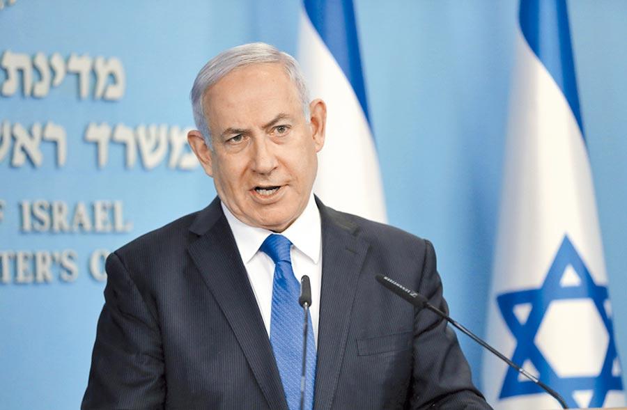 阿联强调,以色列根据协议将停止「吞併巴勒斯坦领土(约旦河西岸占领区)」,但纳坦雅胡却称其「实施主权」的计画不变,川普只是要求以方「暂缓」实施。(美联社)