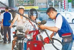 明起汽油調漲0.1元  柴油不調整