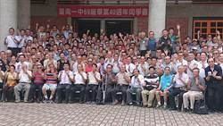 最強大同學會 南一中這屆畢業生200多人當醫師