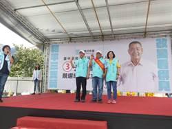 台中和平區長候選人張瑞紘競總成立 柯文哲站台