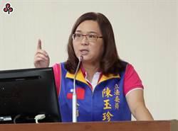獨》外籍人士陸配偶無法來台 陳玉珍本周再戰陸委會