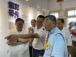 空軍桃園基地展9旬飛行教官說活歷史