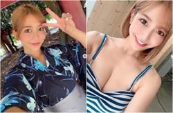 3年前性愛片外流閃電引退 日本第一美乳女大生轉型了