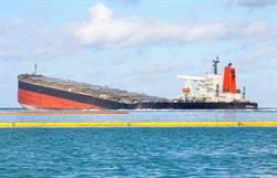 觸礁日本貨輪斷裂  模里西斯海域遇生態浩劫