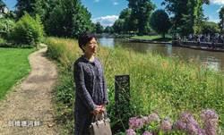 林鄭月娥退回榮譽院士名銜 英劍橋大學回應