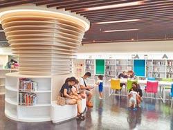 全國首座參與式圖書館 在新店