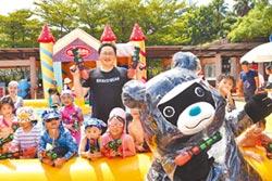 熊讚水樂園60米滑水道超刺激
