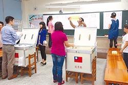 中市府修正條例 滿18歲可公投