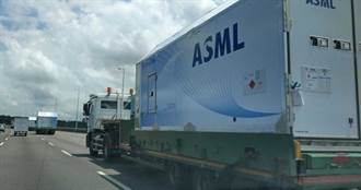 價值40億!撞到絕對「賠不起的貨車」路上看到閃遠點