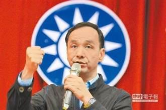 國民黨下一個救星是朱?林濁水斷言:韓國瑜再見了