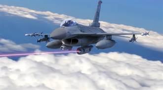 洛克希德馬丁展示戰機雷射砲 可擊毀飛彈