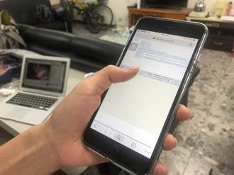 男子撿iPhone意圖侵佔遭逮 法院判罰5千元