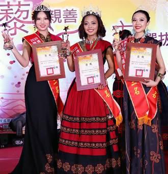 屏东玛家红藜公主选拔 在地排湾族美女夺后