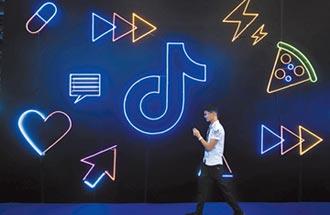 抖音分拆在美業務時限 倍增至90天