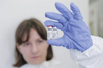 新冠疫苗將終結美元時代