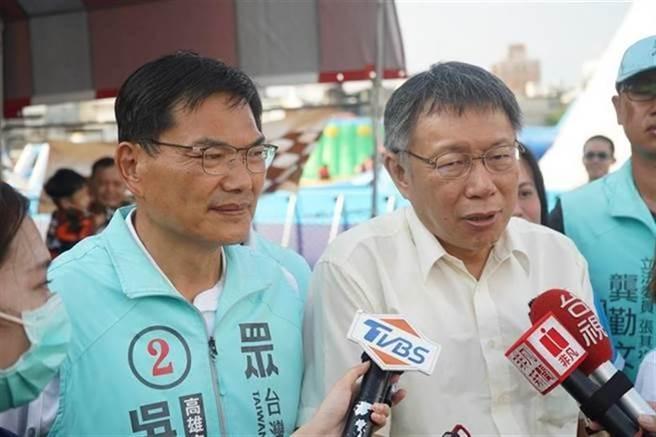 民眾黨主席柯文哲(左)與吳益政(右)。(圖/民眾黨提供/張穎齊台北傳真)