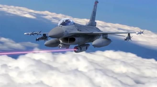 洛克希德馬丁展示戰機攜帶雷射砲的想象畫面。(圖/洛馬公司)