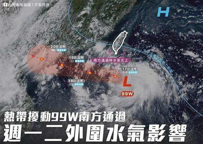 「台灣颱風論壇」指出,菲律賓呂宋島東北方海域出現明顯的旋轉中心,一度算快!有機會成為熱帶低氣壓。(摘自台灣颱風論壇)