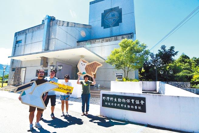 东部唯一的非营利性野生动物医院将启用,廖朝盛(左起)、张硕轩、吴昀蓉、江宜伦4位热血青年,肩负起守护花东野生动物的使命。(庄哲权摄)