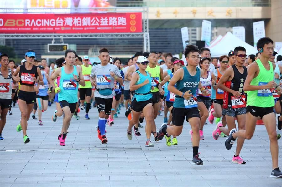 「2020第一屆BC台灣柏釧公益路跑賽」16日在台中市府廣場登場。(台中市府提供/盧金足台中傳真)