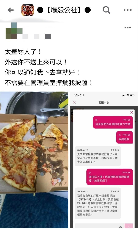 原PO拿到被摔爛的披薩後,立即PO文表示,外送員的行徑令人感到傻眼。(翻自爆料公社)