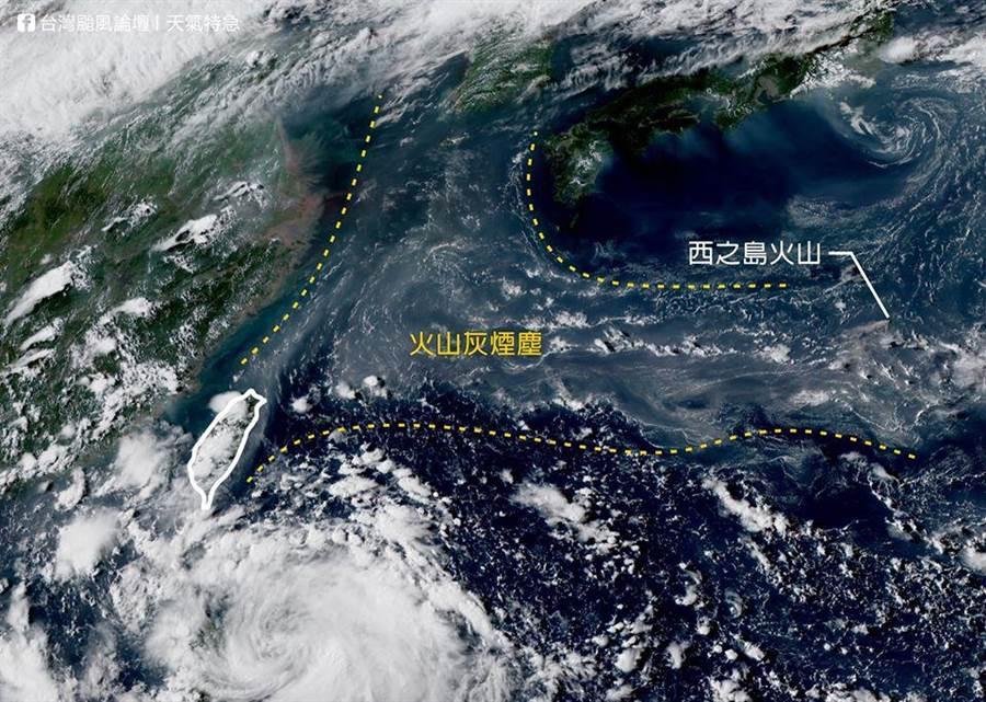 日本西之島火一部分的火山灰煙塵順著偏東風直驅台灣,北部、東部首當其衝,空氣品質惡化!(摘自台灣颱風論壇|天氣特急)