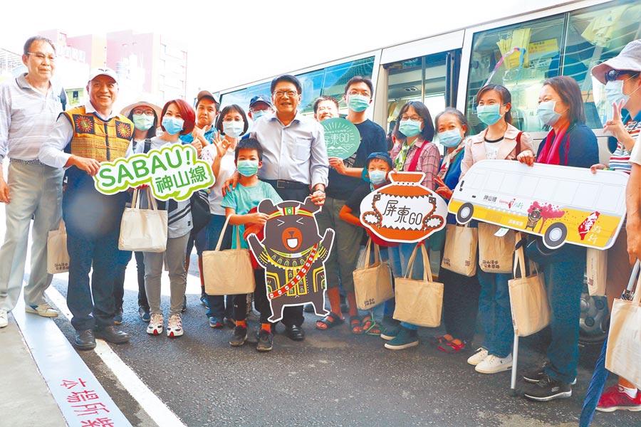 屏東首發郵輪式公車「神山線」15日啟航,來自台北、桃園、高雄等18名遊客幸運搶搭上首航班次。(謝佳潾攝)