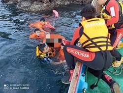 礁溪釣客疑失足 大溪漁港溺水亡