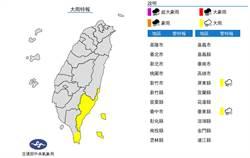 低壓擾動 恆春半島、東南部發大雨特報