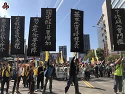 「基本工資審議委員會」明召開  勞陣:4大理由應調漲