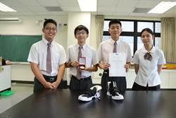 台灣之光!普台高中學生首戰「2020 iWorld 創意競賽」 囊括2金3銀