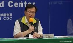 馬來西亞確診男感染源在台灣?莊人祥回應了