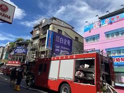 新莊永樂街死亡火警 尋獲一年輕焦屍仍有老婦失蹤